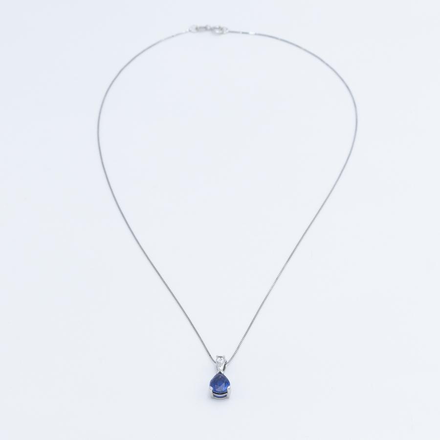 Pendentif diamant et saphir de Ceylan