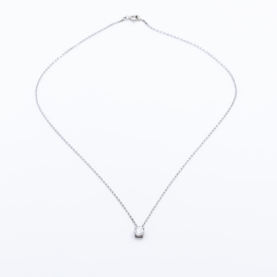 Chaîne en or gris et pendentif diamant 4 griffes